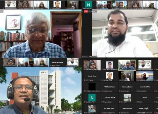 NSU holds webinar on how to get scholarships in Europe USA Canada